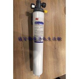 3M HF30 商用淨水器 <含鵝頸龍頭> ( MC MH 愛惠普 千山淨水 BRITA 安麗 賀眾 都可參考)
